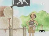 One Piece | ��� ��� 17 ����� (2�2)...